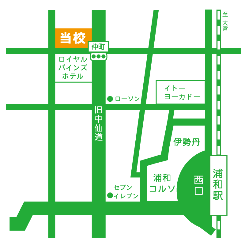 浦和パソコンスクール 地図